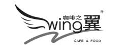 咖啡之翼網站設計由夢創義網站建設團隊與2013年6月承接,網站制作完成后好評如潮。