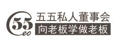 北京夢創義網站建設的客戶