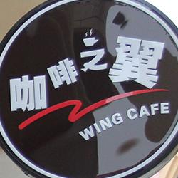 餐飲行業網站建設,餐飲行業網站開發,餐飲行業網站設計,餐飲行業網站制作。
